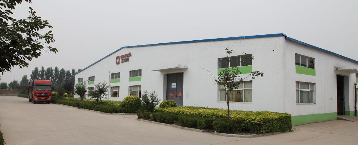 Shijiazhuang Top Vet Pharm Trading Co., Ltd.