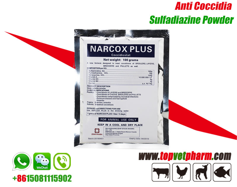 Sulfaquinoxaline Water Soluble Powder