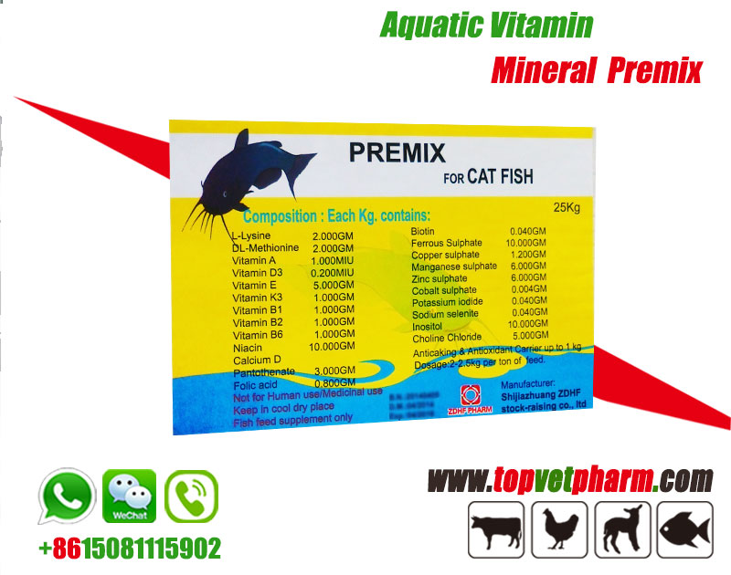 Fish Amino Acids Additives Premix Growth Promoter For Fish Vitamin