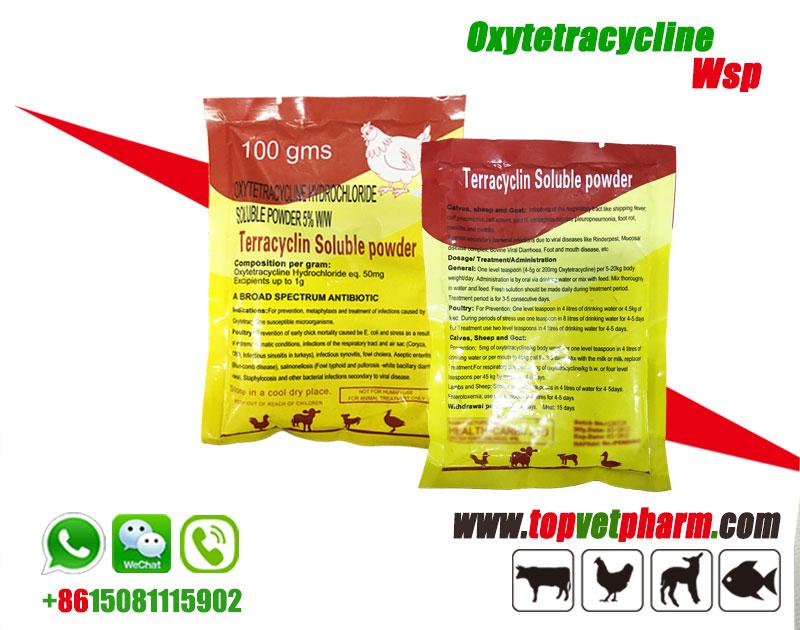 Tetracycline Soluble Powder