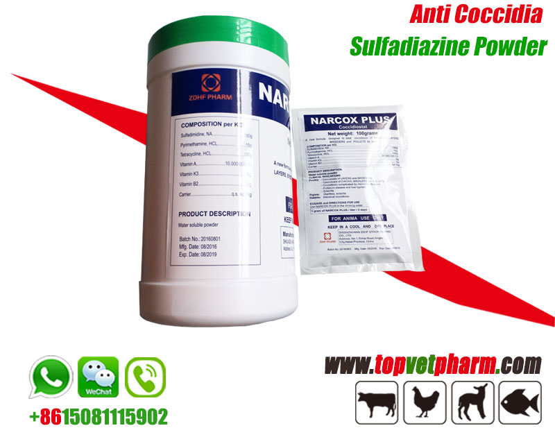 Sulfadimidine Water Soluble Powder
