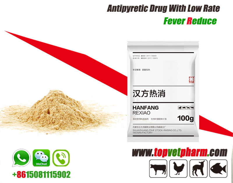 Poultry Fever Reduce Powder