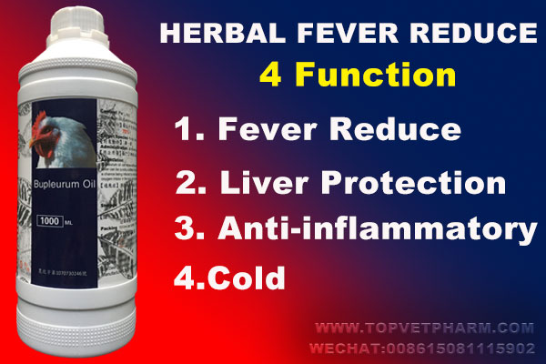 Poultry Herbal Fever Reduce - One Medicine Four Function