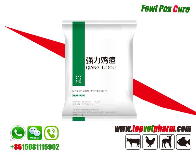 Fowl Pox Cure