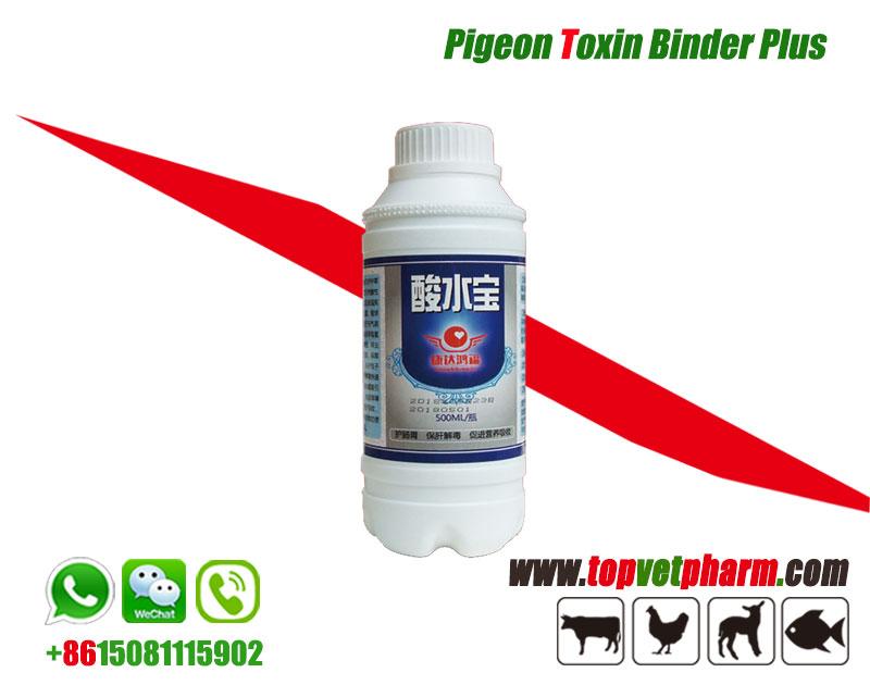 Pigeon Toxin Binder Plus